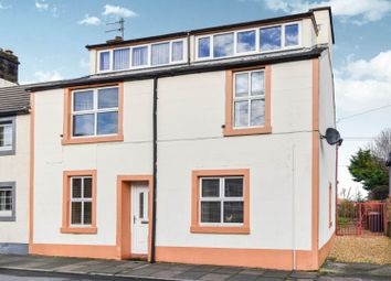 Thumbnail 5 bed end terrace house for sale in Hagget End, Egremont