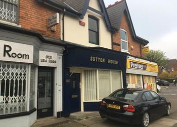 Thumbnail Office for sale in 4 Coles Lane, Sutton Coldfield