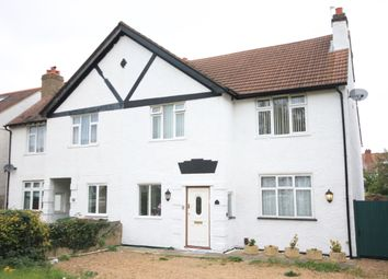 Thumbnail 2 bed flat to rent in The Chase, Wallington