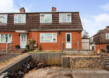 Thumbnail 3 bed end terrace house for sale in Bourne View, Allington, Salisbury