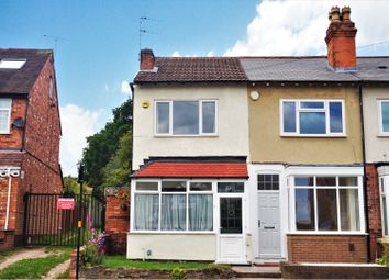 Thumbnail 2 bed end terrace house for sale in Orphanage Road, Erdington, Birmingham
