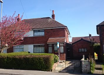 Thumbnail 2 bed semi-detached house to rent in Fairleigh Crescent, Wakefield