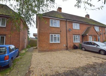 Thumbnail 2 bed end terrace house for sale in Mill Way, Aylesbury