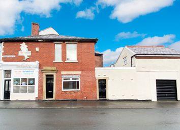 Thumbnail Commercial property for sale in Rawstorne Street, Blackburn
