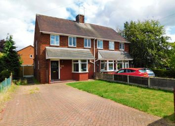 Thumbnail 3 bed semi-detached house for sale in Bertelin Road, Stafford