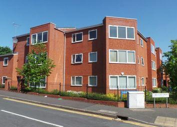 Thumbnail 2 bedroom flat for sale in Heather Croft, Birmingham