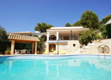 Thumbnail 9 bed detached house for sale in Spain, Mallorca, Calvià, Portals Nous