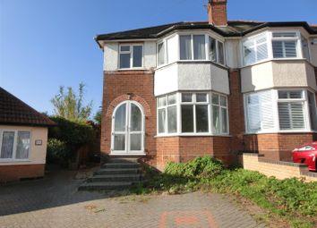 Thumbnail 3 bed semi-detached house for sale in Marian Croft, Sheldon, Birmingham