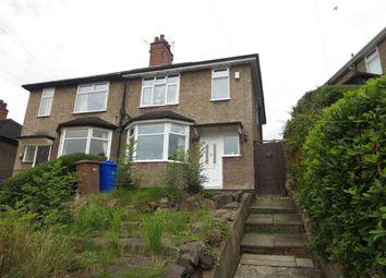Thumbnail 3 bedroom semi-detached house for sale in Fairbank Avenue, Oakhill, Stoke-On-Trent