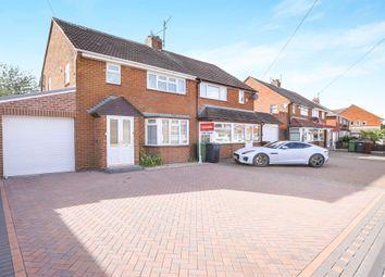 Thumbnail 3 bedroom semi-detached house for sale in Belton Avenue, Wednesfield, Wolverhampton