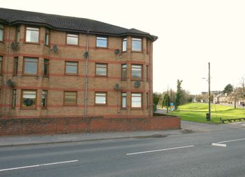 Thumbnail 2 bedroom flat for sale in Park Court, Shotts