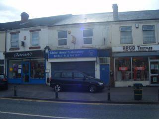 Thumbnail 2 bed flat to rent in Tat Bank Road, Oldbury, Birmingham, West Midlands