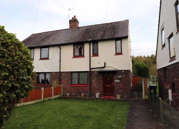 Thumbnail 3 bed semi-detached house to rent in Bousteads Grassing, Carlisle
