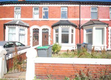 Thumbnail 1 bedroom flat to rent in Egerton Road, Blackpool, Lancashire