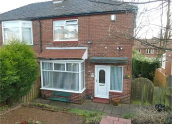 Thumbnail 2 bedroom semi-detached house for sale in Denhill Park, Newcastle Upon Tyne, Tyne And Wear