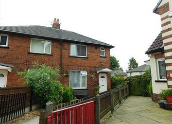 Thumbnail 2 bedroom property for sale in Bleak Street, Bolton