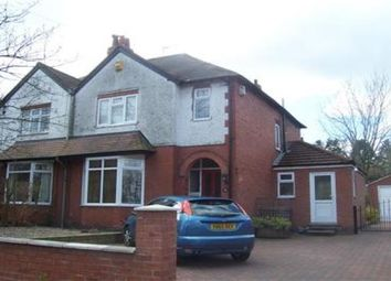 Thumbnail 3 bed property to rent in Nottingham Road, Mansfield
