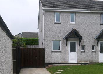 Thumbnail 2 bed end terrace house to rent in Elm Close, Callington