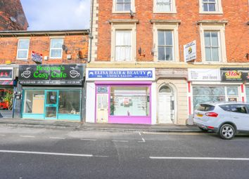 Thumbnail Commercial property to let in Birmingham Road, Oldbury