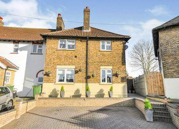 Keynsham Gardens, London SE9. 3 bed end terrace house for sale