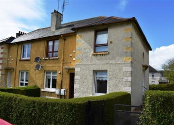 Thumbnail 2 bed detached house for sale in 150, Arisaig Drive, Glasgow
