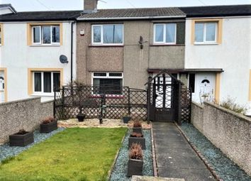 3 bed terraced house for sale in Ewanrigg Road, Maryport CA15