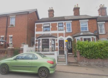 Thumbnail 2 bedroom end terrace house for sale in Grove Road, Beccles
