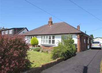 Thumbnail 2 bed bungalow for sale in Gregson Lane, Preston