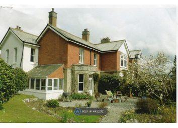 Thumbnail 3 bed semi-detached house to rent in Fursdon, Plymouth, Devon