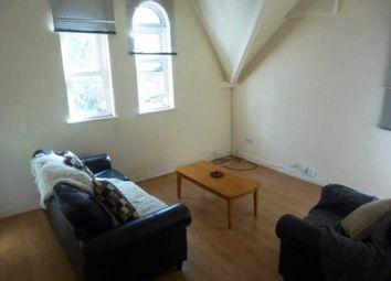 Thumbnail 2 bed flat to rent in Heaton Moor Road, Heaton Moor, Stockport