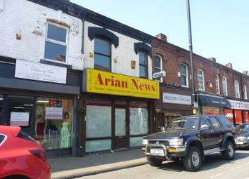 Retail premises to let in Shop, 41, Railway Road, Leigh WN7