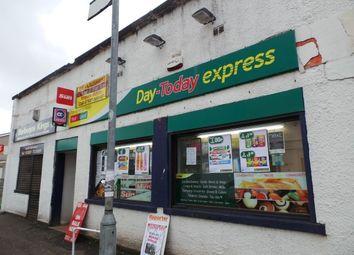 Thumbnail Retail premises for sale in Lomond Drive, Dumbarton