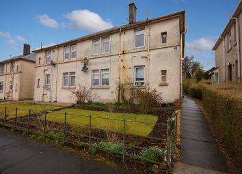 Thumbnail 2 bed flat for sale in Merrygreen Place, Stewarton