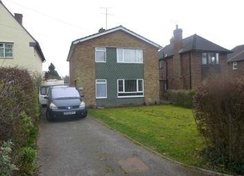 Thumbnail 4 bedroom property to rent in Tuddenham Road, Ipswich
