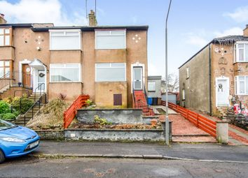 Thumbnail 2 bed end terrace house for sale in Moray Drive, Stamperland, Glasgow