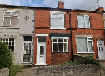 2 bed terraced house for sale in Leopold Avenue, Dinnington, Sheffield, South Yorkshire S25