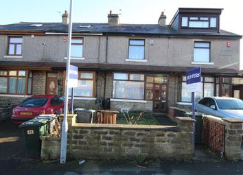 Thumbnail 2 bed end terrace house for sale in Frimley Drive, Bradford