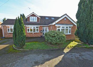 Thumbnail 5 bedroom detached house for sale in Beswick Gardens, Bilton, Warwickshire