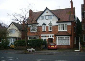 Thumbnail Semi-detached house for sale in City Road, Edgbaston