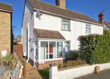 Thumbnail 2 bedroom semi-detached house for sale in Church Road, Hauxton, Cambridge