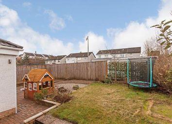 Cheviot Gardens, Bearsden, Glasgow, East Dunbartonshire G61