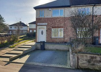 2 bed end terrace house for sale in Thurcaston Road, Leicester LE4