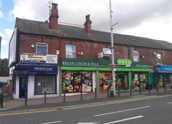 Thumbnail Commercial property for sale in Dewsbury Road, Beeston, Leeds
