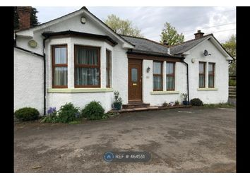 Thumbnail 3 bed detached house to rent in Beattock, Beattock