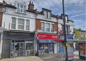 Thumbnail Retail premises to let in Kingston Road, Teddington