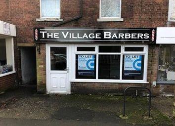 Thumbnail Retail premises to let in 22B Preston Old Road, Freckleton, Preston, Lancashire