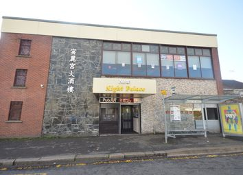 Thumbnail Restaurant/cafe for sale in Paisley Road West, Glasgow
