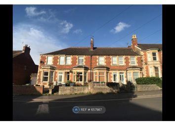 Thumbnail 2 bed terraced house to rent in West Ashton Road, Trowbridge