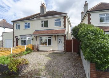 Thumbnail 3 bed semi-detached house to rent in Rowan Crescent, Bradmore, Wolverhampton