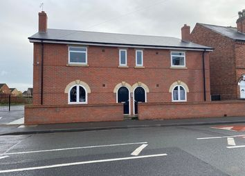 Thumbnail 2 bed flat to rent in Tamworth Road, Long Eaton, Nottingham, UK